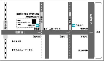 map_koujimachi