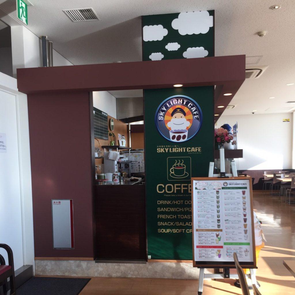 空港内のコーヒーショップ